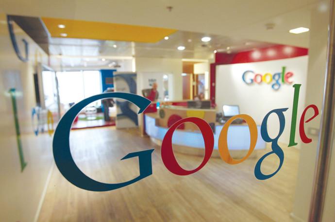 משרד גוגל בתל אביב