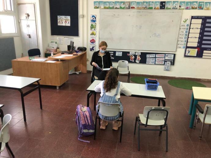 חינוך מיוחד, בית ספר רימונים בבאר שבע