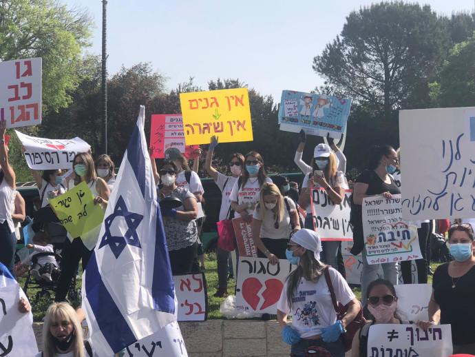 הפגנת הגננות בירושלים