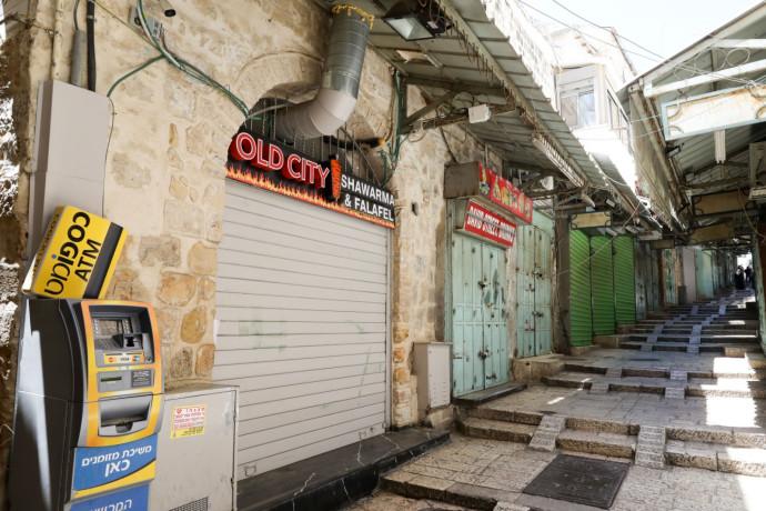 קורונה: עסקים סגורים בשוק בירושלים המזרחית