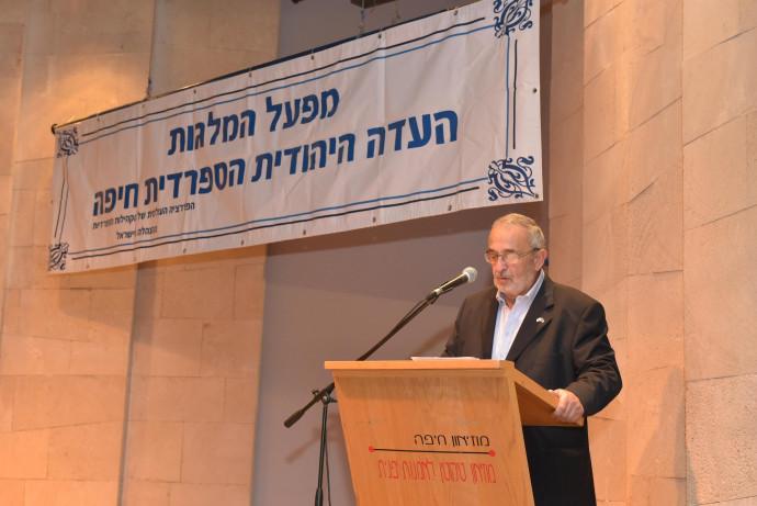 מלגות העדה היהודית הספרדית בחיפה