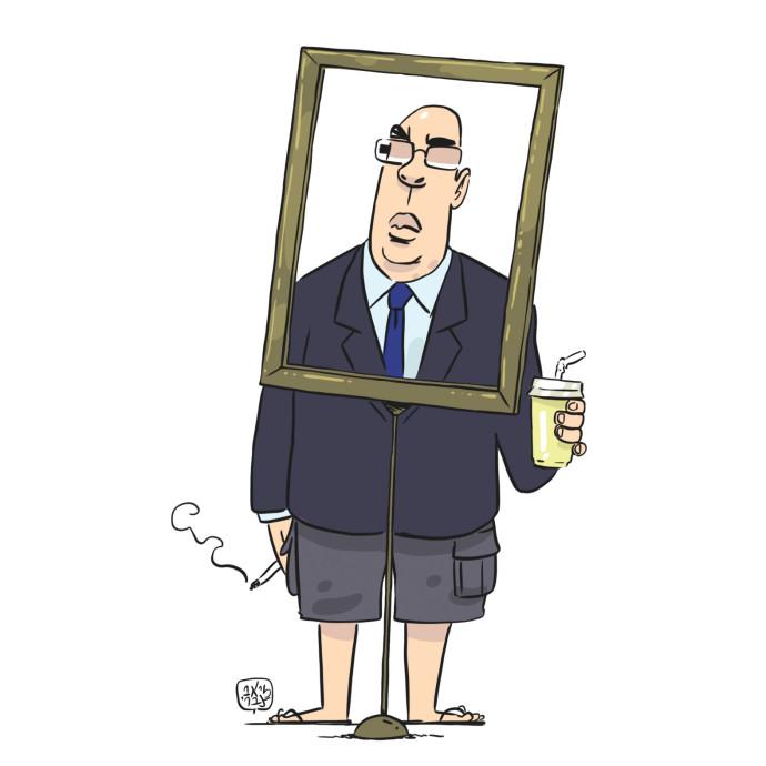 https://www.maariv.co.il/journalists/Article-713761