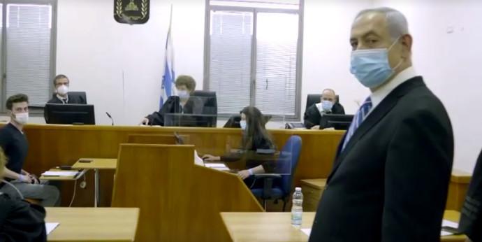 נתניהו בבית משפט