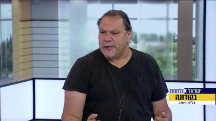 שאול מזרחי, בעלי מועדון הבארבי בתל אביב