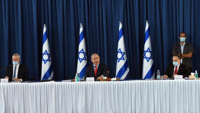 ישיבת הממשלה במשרד החוץ