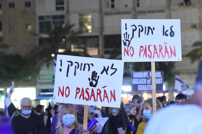 הפגנה בתל אביב נגד חוק הקורונה