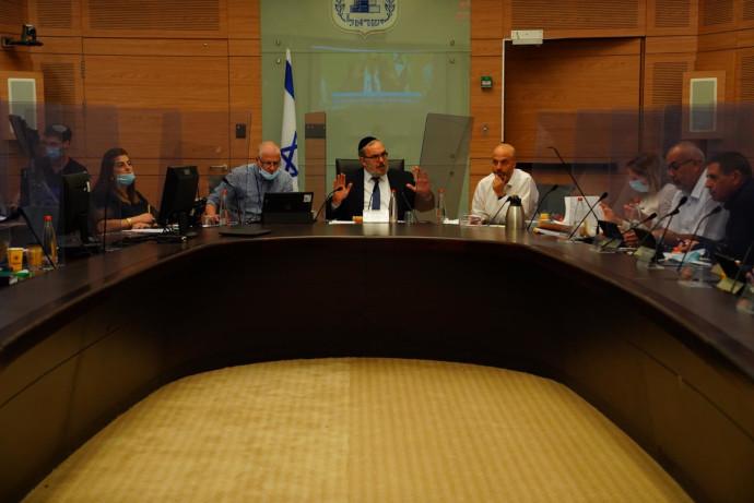 דיון בוועדת החוקה