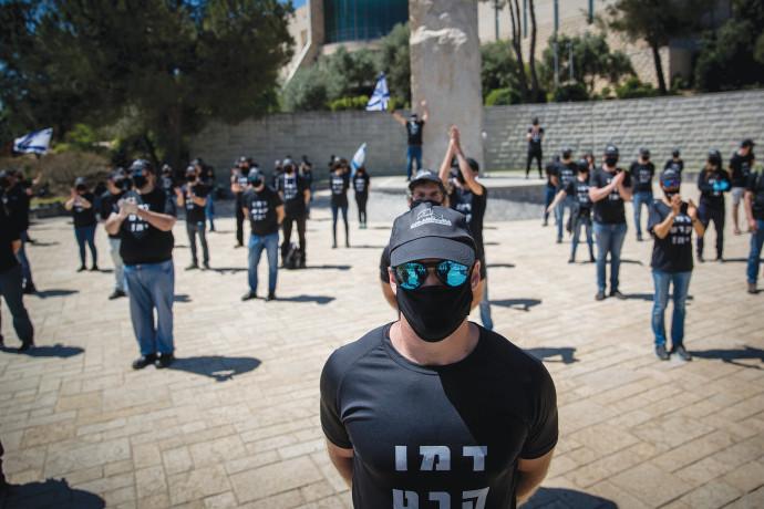 הפגנה מול בית המשפט העליון