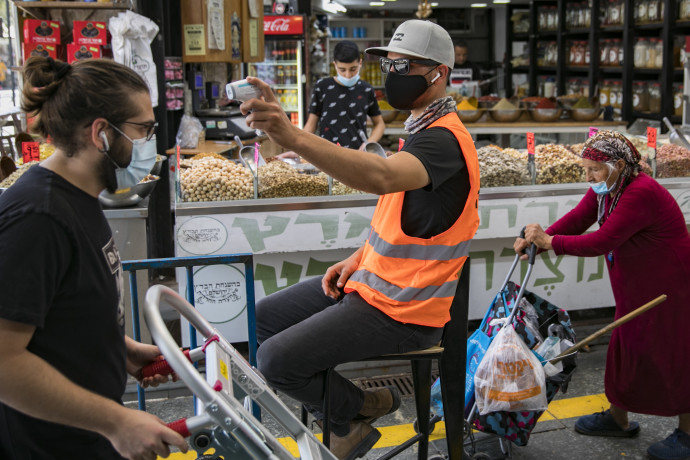 קורונה - אנשים עם מסכות בשוק מחנה יהודה בירושלים (למצולמים אין קשר לנאמר בכתבה)