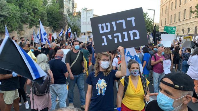 הפגנת הדגלים השחורים סמוך למעון ראש הממשלה בירושלים