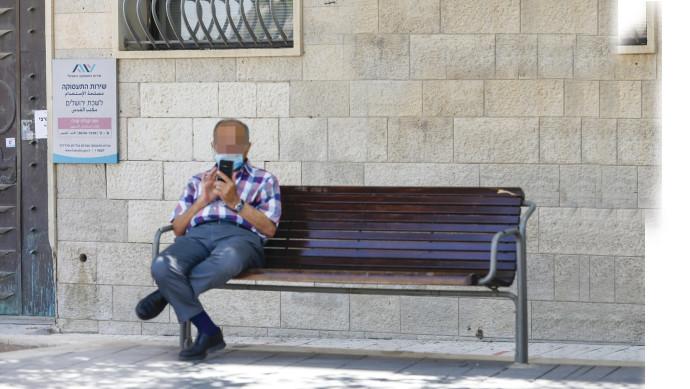 קורונה בישראל: לשכת התעסוקה