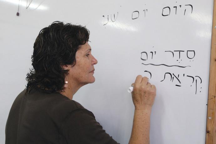 מורה בכיתה (אילוסטרציה: למצולמת אין קשר לנאמר בכתבה)