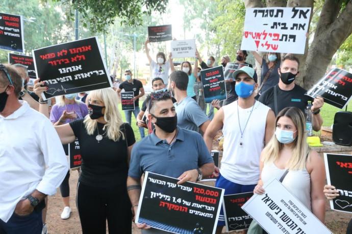 מחאה נגד סגירת חדרי הכושר