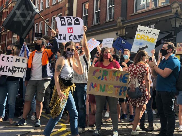 מפגינים ישראלים נגד ראש הממשלה בנימין נתניהו בלונדון הפגנה מחאה