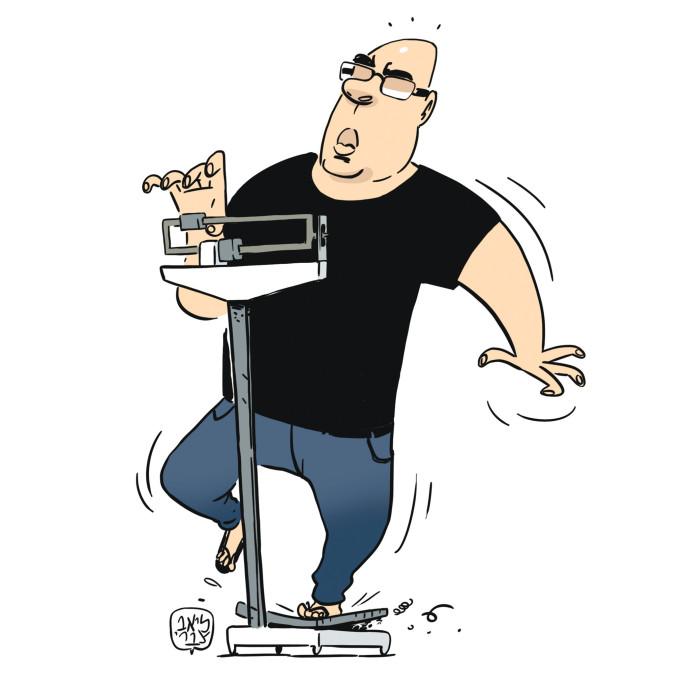 על המשקל