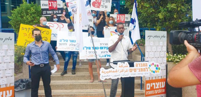 """מחאת החברה למתנ""""סים"""