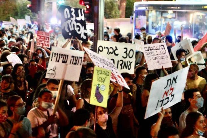 הפגנה בתל אביב בעקבות פרשת האונס באילת