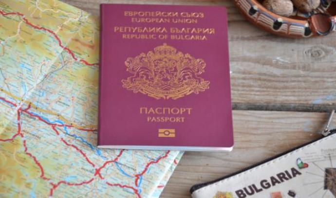 דרכון בולגרי