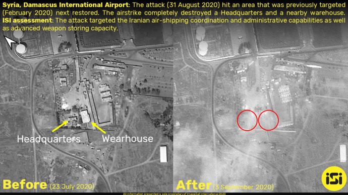 תוצאות התקיפה בסוריה