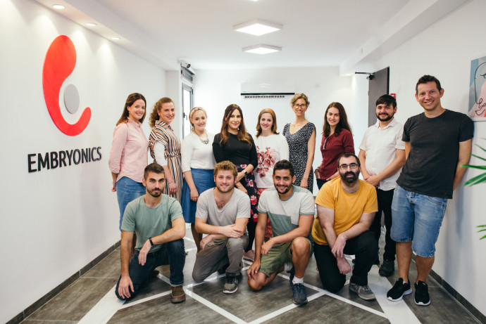 משרדי החברה החדשים בחיפה