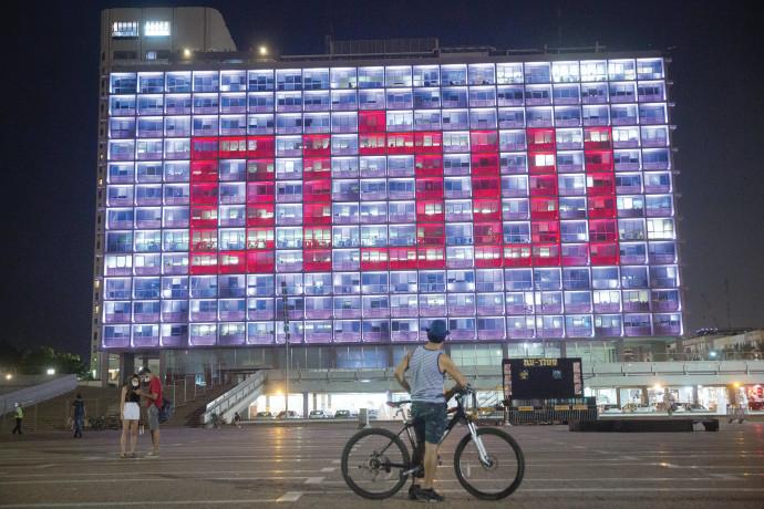עיריית תל אביב עושה היסטוריה