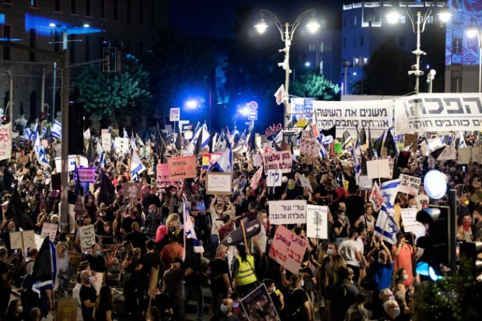 הפגנה בבלפור הפגנות מפגינים מפגינה מפגין מחאה מוחים מחו