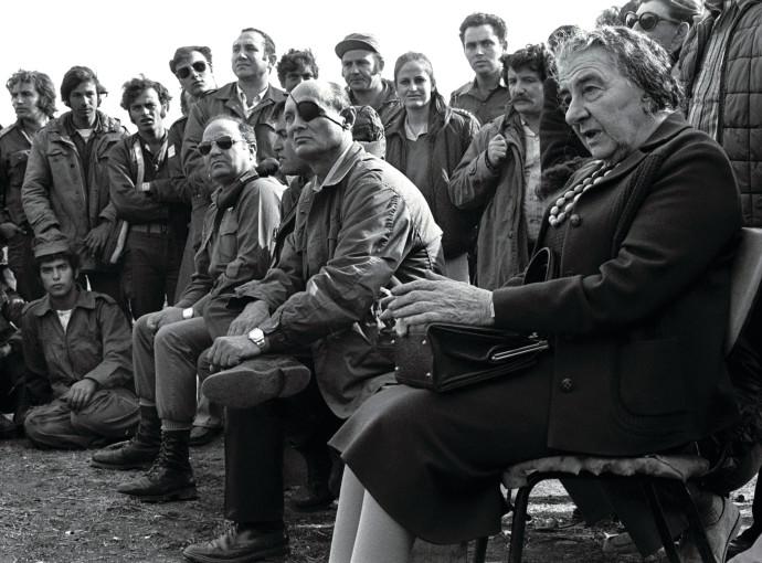 גולדה ודיין בתום הקרבות בגולן, מלחמת יום הכיפורים