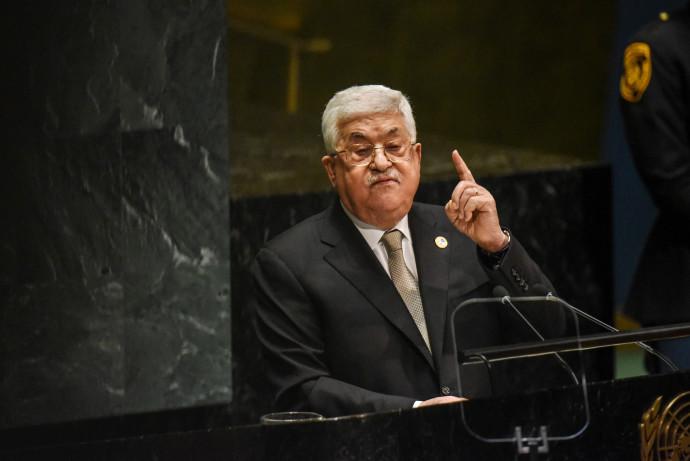 """אבו מאזן בעצרת האו""""ם, ארכיון"""