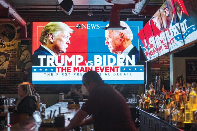 העימות הראשון של טראמפ וביידן