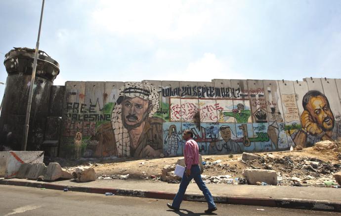 פלסטינים