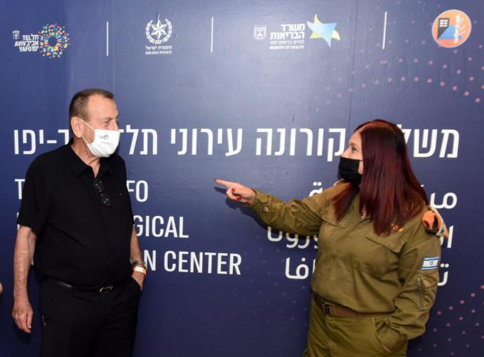 המרכז האפדימיולוגי העירוני בתל אביב