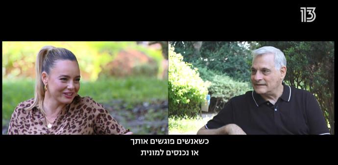 שלמה סדן (מייק לינוביץ') ויעל בר זוהר (שרון לינוביץ')