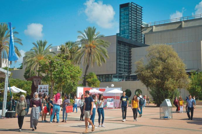 אוניברסיטת תל אביב בימים שלפני הקורונה