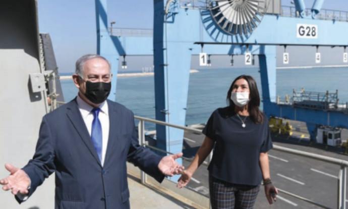 מירי רגב ובנימין נתניהו בנמל חיפה