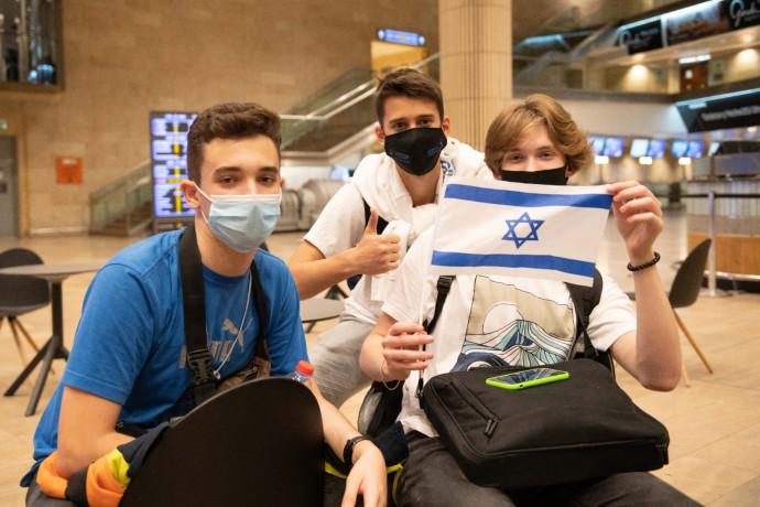 צעירים יהודים שהגיעו לישראל