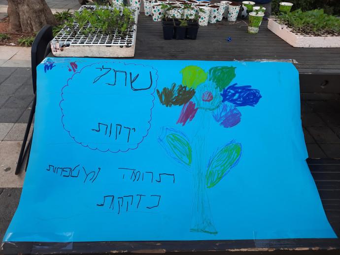 המיזם החברתי של עומר בן ה-6