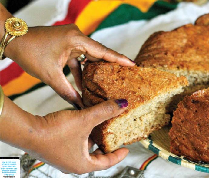 דאבו, לחם אתיופי
