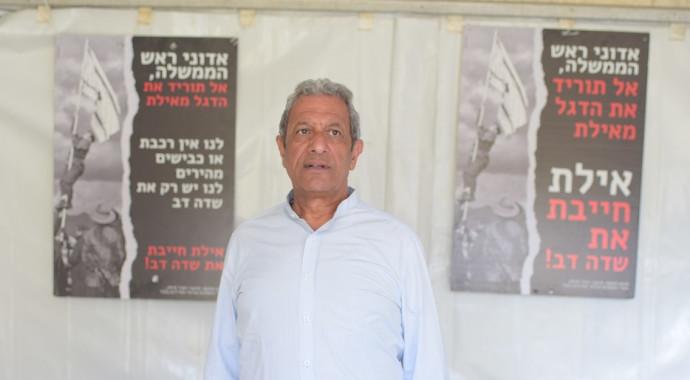 מאיר יצחק הלוי ראש עיריית אילת