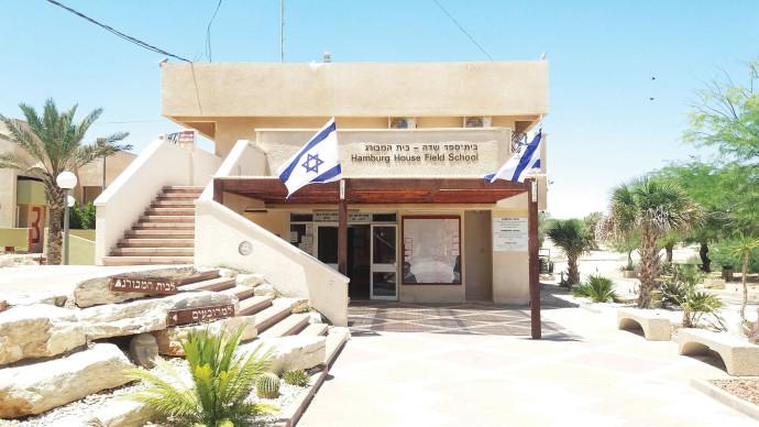 חזית משרד בית ספר שדה
