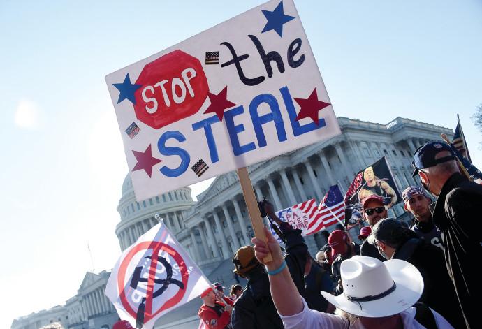 מחאת תומכי טראמפ בוושינגטון