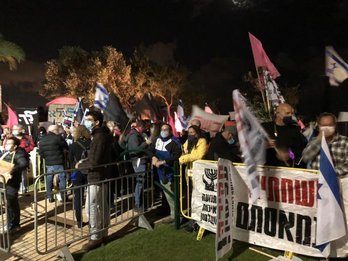 הפגנה בקיסריה