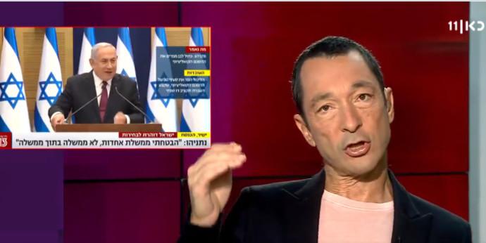 גיא זוהר מבצע בדיקת עובדות על בדיקת העובדות של חדשות 13