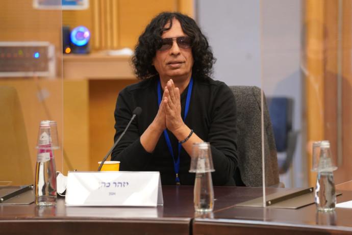 הזמר יזהר כהן בוועדת הקורונה