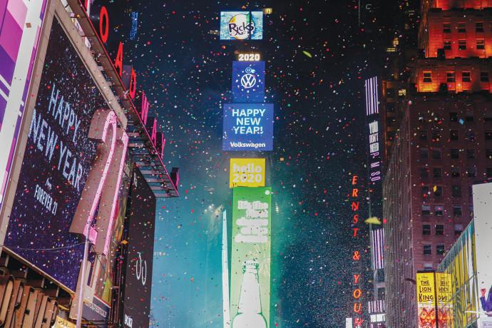 חגיגות השנה החדשה במנהטן