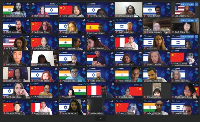 מיזם יוניסטרים הבינלאומי