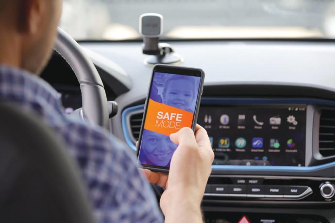 הטכנולוגיה החדשה שתמנע את תאונות הדרכים?