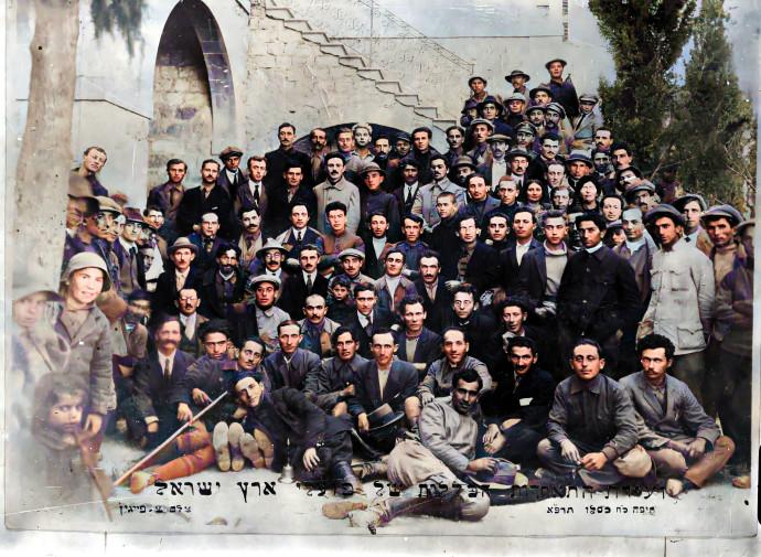 ועידת יסוד ההסתדרות, שנת 1920