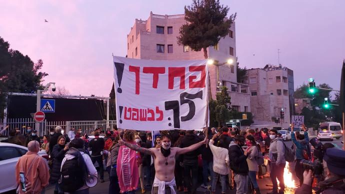 """מפגינים מחוץ למעון רה""""מ"""