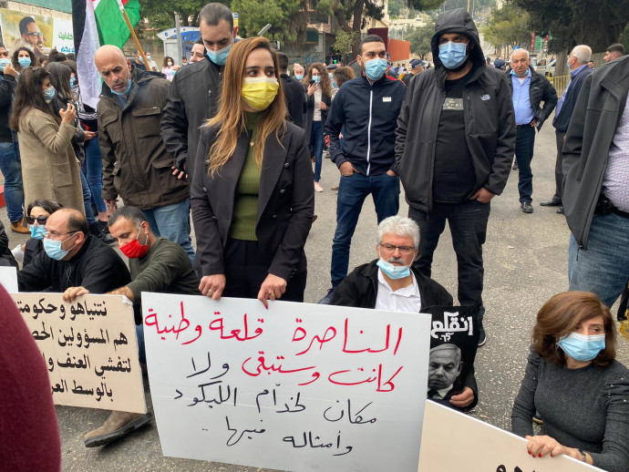 ח״כ סונדוס סאלח בהפגנה בנצרת