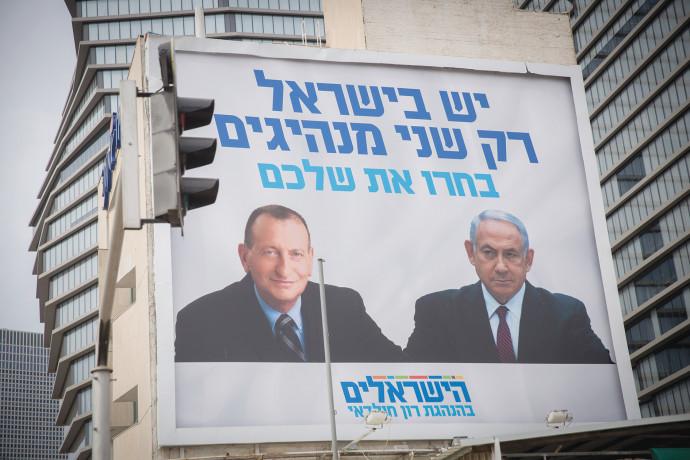 קמפיין הישראלים בראשות חולדאי